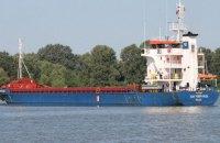 Українські прикордонники затримали судно San Porfyrios за заходження у Крим
