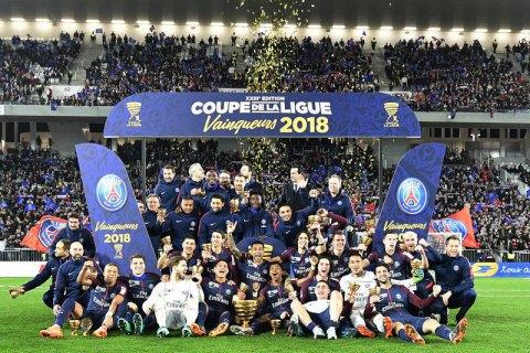 Відбувся фінал Кубка Французької Ліги