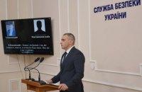 СБУ разоблачила избирательную пирамиду во главе с депутатом Верховной Рады, - Кононенко (обновлено)
