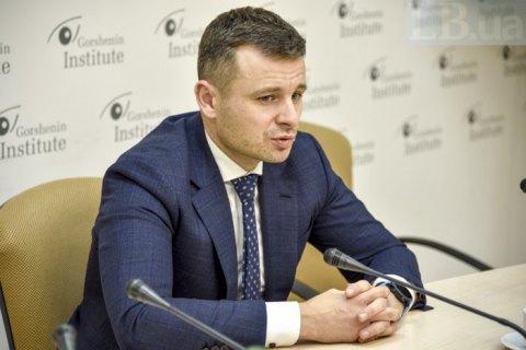 """Марченко вважає створення """"ковідного фонду"""" секвестром бюджету"""