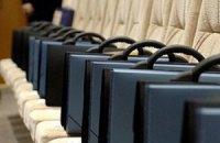Депутаты не приняли смету парламента на 2013 год