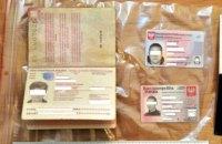 В Польше разоблачили преступную группу, которая переправляла украинцев в Британию по поддельным документам