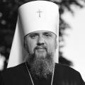 Православна Церква України: понад 1033 роки в утвердженні української державності