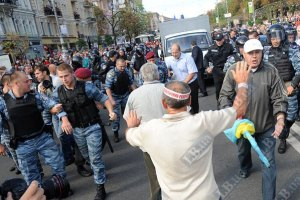 Сторонникам Тимошенко шьют дело за перекрытие Крещатика