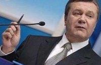 Как Янукович трижды рассмешил Давос