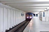 Киев вводит дополнительные поезда метро на День города