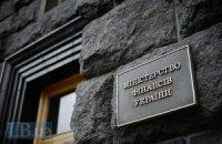 Мінфін продав боргові папери на 247 млн грн