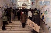 Протестувальники звільнили будівлю КМДА