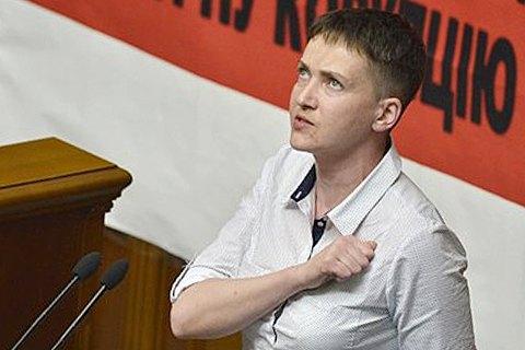 Савченко оголосила голодування