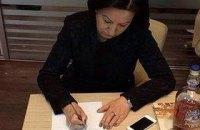 Герега и Луцкий написали заявление об отставке
