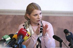 Тимошенко запропонувала надати підприємцям право законодавчої ініціативи