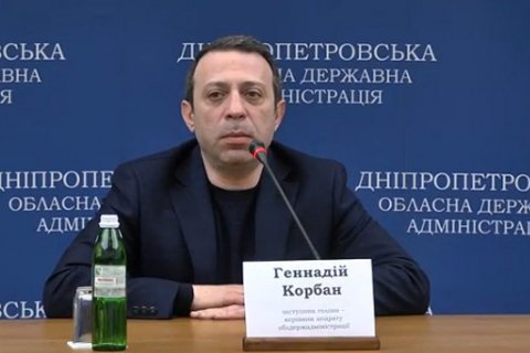 Служба безпеки затримала Корбана, - Філатов