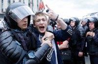 Российская полиция задержала более 130 сторонников Навального