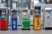 В польских банкоматах ввели сервис на украинском языке