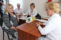 Богатырева: украинцы часто принимают ненужные лекарства