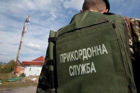 Госпогранслужба опровергла потерю контроля над участником границы с Венгрией
