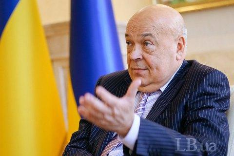 Москаль объявил , что Венгрия устроила раздачу паспортов украинцам уже на собственной  территории
