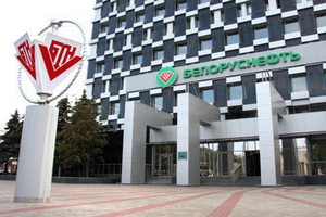 Белоруссия отказалась добывать нефть в Иране