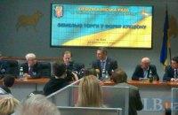 На первых за семь лет земельных торгах в Киеве продали один участок