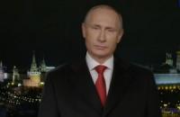 Путін оголосив анексію Криму найважливішою віхою в історії Росії
