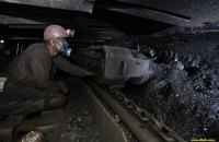 Десятки тысяч угольщиков, химиков и металлургов лишили льготной пенсии