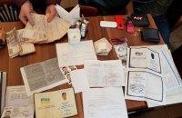 В Киевской области за организацию нелегальной миграции задержали преступную группу, причастную к ИГИЛ