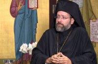 Московского патриархата в Украине больше нет, - Константинополь