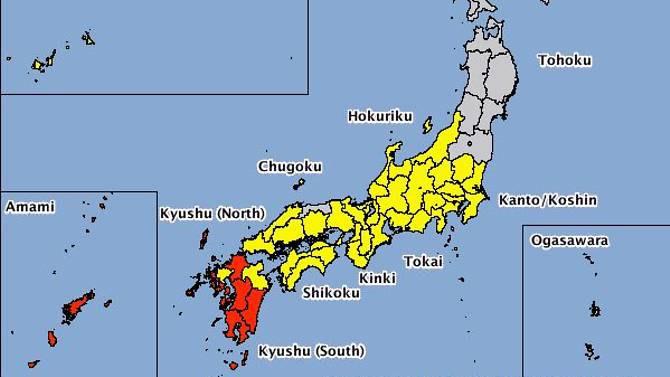 Население 2-х городов эвакуируют вЯпонии