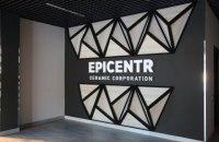 Epicentr Ceramic Corporation открывает два завода в Киевской и Ивано-Франковской области