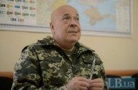 """Бойовики відновили обстріл Луганської області з """"Градів"""", - Москаль"""