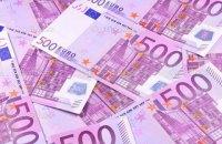 ЕС потратит €500 млн на отказ от купюры в 500 евро