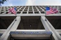 ФБР затримало чотирьох росіян за відмивання грошей