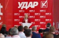 """На съезде партии """"УДАР"""" выразили поддержку белорусскому народу в отстаивании свободы, демократии и достоинства"""
