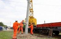 """""""Укрзалізниця"""" почала електрифікацію ділянки між Черкасами і Смілою"""