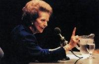 Пророцтво Маргарет Тетчер, або Новий світовий порядок
