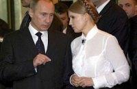Тимошенко сподівається на допомогу Путіна