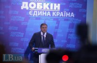 Добкін сказав, коли почне говорити українською мовою