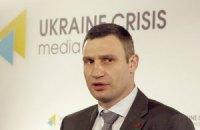 Кличко пообіцяв зупинити розкрадання Києва