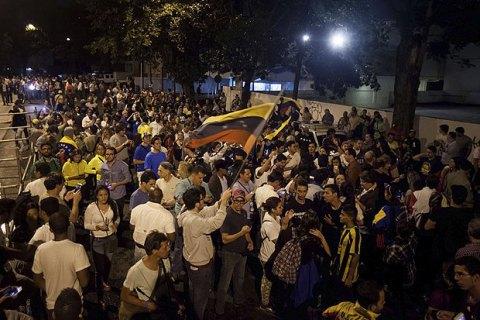 В Венесуэле прошла демонстрация в поддержку референдума об импичменте Мадуро