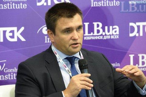 Климкин: для мира Россия - это failed democracy