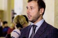 Депутата Рыбалку сняли с должности главы финкомитета Рады