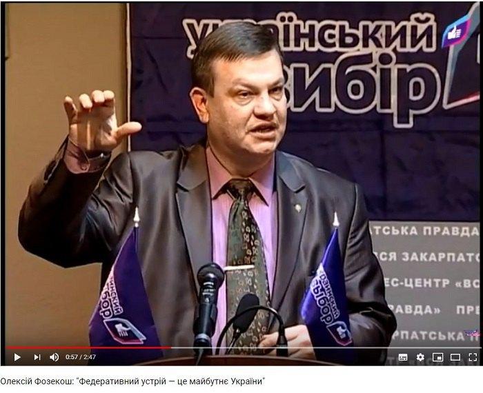 Голова Ради Адвокатів Закарпаття та Голова Закарпатського відділення САУ Олексій Фазекош виступає проти законопроекту 9055