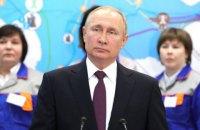 Україна заявила протест через черговий приїзд Путіна до Криму
