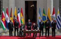 Восемь стран Южной Америки создали новый региональный блок