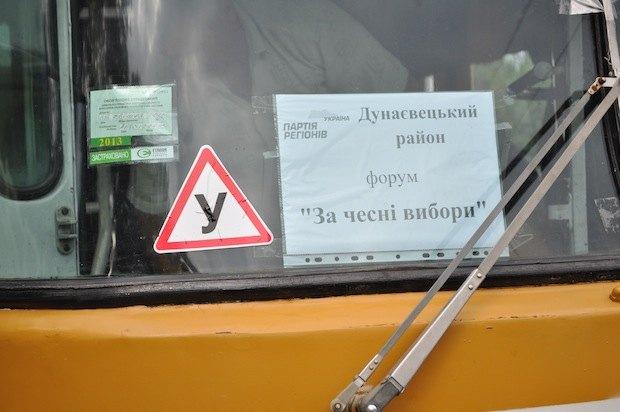Автобуси, що звозили людей з районів, мали такий напис на лобовому склі