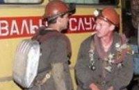На Донецких шахтах произошли новые ЧП