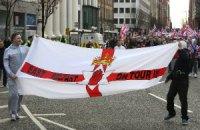 Северная Ирландия договорилась с Лондоном о реформах
