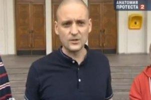 На российского оппозиционера Сергея Удальцова завели уголовное дело