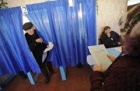 В Ивано-Франковской области на выборах уже фиксируют нарушения