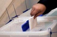 В Україні порушено 12 справ, пов'язаних із виборами